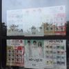 AD-LIVE 2018 三郷市文化会館9.15公演