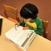 オレンジスクール【読むのが苦手、「読書をするのが面倒くさい」というお子さまには】東戸塚教室 - 放課後等デイサービス(自閉症、ADHD、学習障害(LD)を抱えるお子さまに教育と療育を。)