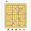 実践詰将棋⑪ 11手詰め