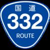 No.106 国道332号