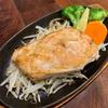 【タンパク質】鶏ムネ肉のステーキ