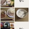 【36w3d】17/06/22の食事