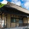 海外の謎解き文化を日本に輸入してみたい