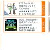 【On Sale This Week】<カタログ記事>今週は、「不正行為防止」「本格レースゲーム」「RTS」「武器システム」「シンプル操作の中毒ゲーム」「超綺麗タワーディフェンス」