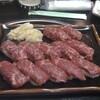 生肉が食べたい
