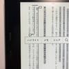 紙の本には無い「電子書籍ならではの利点」。Kindle端末の「ハイライト」機能が超便利!