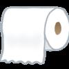 トイレットペーパー騒動で思い出したこと