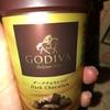 GODIVAのドリンク「ダークチョコレート」がめちゃウマ!