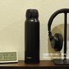サーモスにとうとう「マットブラック」でた!真空断熱ケータイマグ水筒「JNL-752」