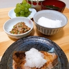 2019/09/24 今日の夕食