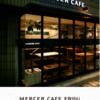 MERCER CAFE Series