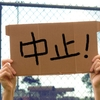 Tokyo2020は誰のもの?ボランティアの私が今思うこと。