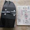 【防災用品】NHK凄ワザ!で紹介された段ボールヘルメットを購入&レビューしてみました
