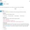 Slackの投票アプリPolly