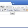 EclipseとMavenでGWTアプリケーションを作成する:05 サーバーと通信する