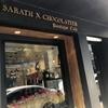 チョコレート専門カフェSARATH  N.Chocolatier@サパーンクワイ・アーリー