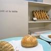 再び…La foret et la table (ラフォレエラターブル)