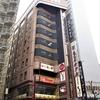 サウナデータベース(東京都)