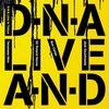 日野皓正  D-N-A LIVE in TOKYO