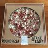 コストコ新商品のパンチェッタ&モッツァレラチーズのピザが激ウマ!!