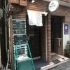 シチロカ(人形町)