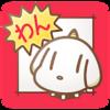 【最新おすすめ】アプリ『マンガワン』の面白い漫画ランキングや連載終了情報まとめ