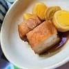 脂抜きするから食べやすいフライパンで豚の角煮の作り方。