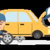 車の点検〜ブレーキパッド〜
