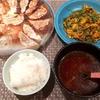 夜ご飯☆餃子と豆たま