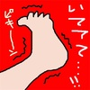 【その5(終)】最後の罠、ひっかかる俺。 それでも千葉が大好きだ!〜ちばアクアラインマラソン2016〜
