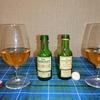 ウィスキー(189)グレンリベット12年ミニボトル飲み比べ