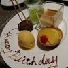 娘の誕生日に伊豆マリオットホテル修善寺レストラン  夕食は子供が喜ぶハーフビュッフェでした。