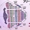 三代目JSB 名古屋ドーム追加公演 2017/1/13