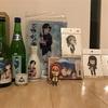 グビ姉の利き酒会でゆるキャン△と日本酒を楽しんできました