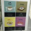 旭川空港でのヒマつぶしは飲食店利用ぐらい 電源確保は保安検査後です