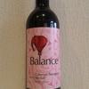 今日のワインは南アフリカの「バランス カベルネソーヴィニヨン・メルロー」1000円以下で愉しむワイン選び(№63)