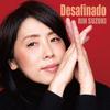 亀吉レコードの新譜「ディサフィナ―ド/鈴木 輪」7/30リリース!