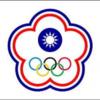 【WBC2017】台湾代表の出場選手を紹介する。
