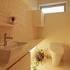 【トイレ掃除】をしても「運気」は上がらないという証拠。
