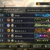 Shadowverse 10th season