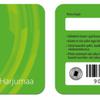 【エストニアIDカードの利点①】公共交通機関無料化(タリン市民のみ)