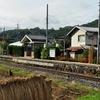 小海線:高岩駅 (たかいわ)