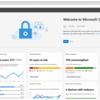 Microsoft365 セキュリティセンターとコンプライアンスセンターが独立していました