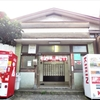 よろづ湯|吉祥寺|湯活レポート(銭湯編)vol286
