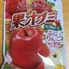 ジューシーなりんごさん 明治 果汁グミ ふじりんご