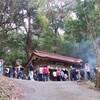 健康班会、忙しかった21日、国都神社社日、「台湾新文学と魯迅」(東方書店)