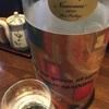 せんきん、線香花火 純米大吟醸無濾過原酒の味。
