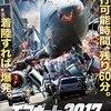 「 エアポート2017 」 < ネタバレ・あらすじ >高度500フィートを下回ると飛行機が爆発!!