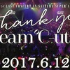6月12日 ℃-ute LAST CONCERT in さいたまスーパーアリーナ 〜Thank you team℃-ute〜