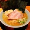 ラーメンを食べに行く 『山下醤造』 ~京都屈指の家系ラーメンに初訪問です~